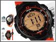 ≪即日発送≫★CASIO 腕時計 カシオ腕時計 G-SHOCK 腕時計 (ジーショック 腕時計) プロトレック 腕時計  ソーラー電波時計 PRW-3000-4