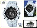 男女兼用≪即日発送≫★CASIO 腕時計 カシオ腕時計 gショック 腕時計 G-SHOCK 腕時計 (ジーショック 腕時計 ) プロトレック 腕時計 PRG-300-7