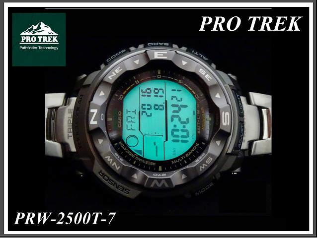 PRW-2500t-7
