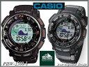 ≪即日発送≫★CASIO 腕時計 カシオ 腕時計 G-SHOCK 腕時計(ジーショック 腕時計) PROTREK 腕時計 プロトレック 腕時計 電波ソーラー PRW-2500-1 パスファインダー