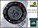 ≪即日発送≫★CASIO 腕時計 カシオ腕時計 gショック 腕時計 G-SHOCK 腕時計 (ジーショック 腕時計 ) プロトレック 腕時計 PRG-300CM-7