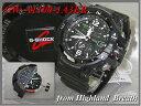 ≪即日発送≫★CASIO 腕時計 カシオ腕時計 カシオgショック 腕時計  G-SHOCK 腕時計 (ジーショック 腕時計 ) ソーラー電波時計 スカイコックピット GW-A1100-1A3
