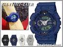≪即日発送≫・男女共用★CASIO 腕時計 カシオ 腕時計 カシオgショック 腕時計 G-SHOCK 腕時計(ジーショック 腕時計)≪耐磁時計≫GA-110HT-2A GA-110HT-2
