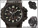 ≪即日発送≫★CASIO 腕時計 カシオ腕時計 カシオgショック 腕時計  G-SHOCK 腕時計 (ジーショック 腕時計 ) ソーラー電波時計 スカイコックピット GW-A1000FC-5