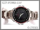 Gスチール★≪即日発送≫マルチバンド6★CASIO 腕時計 カシオ腕時計 gショック 腕時計 G-SHOCK 腕時計 (ジーショック 腕時計) GST-W100D-1A4/GST-W100D-1A4JF ソーラー電波