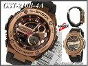 Gスチール≪即日発送≫★CASIO 腕時計 カシオ 腕時計 カシオgショック 腕時計  G-SHOCK 腕時計 (ジーショック 腕時計 ) GST-210B-4 GST-210B-4A