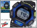 ≪即日発送≫★CASIO 腕時計 カシオ 腕時計 カシオgショック 腕時計 G-SHOCK 腕時計(ジーショック 腕時計) スポーツギア ソーラーSTL-S110H-1B STL-S110H-1BDF