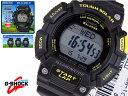 ≪即日発送≫★CASIO 腕時計 カシオ 腕時計 カシオgショック 腕時計 G-SHOCK 腕時計(ジーショック 腕時計) スポーツギア ソーラーSTL-S110H-1C STL-S110H-1CDF