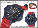 ≪即日発送≫★CASIO 腕時計 カシオ 腕時計 カシオgショック 腕時計 G-SHOCK 腕時計(ジーショック 腕時計)SKY COCKPIT スカイコックピット GA-1100-2 GA-1100-2A