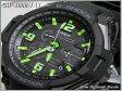 ≪即日発送≫★CASIO 腕時計 カシオ腕時計 カシオgショック 腕時計  G-SHOCK 腕時計 ジーショック 腕時計 ソーラー電波時計 スカイコックピット GW-4000-1A3