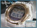 ≪豪華贈答用・ギフト缶入り≫即日発送/ソーラー電波★CASIO 腕時計 カシオ 腕時計 Baby-G 腕時計(ベビージー 腕時計) BGR-3000J-7/BGR-3000J-7A/マルチバンド5 & タフソーラー