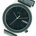 ≪暗闇で光る腕時計≫・ラコステ時計 Lacoste時計 Motion 2010932 スポーツ時計 スポーツウオッチ 男女兼用腕時計