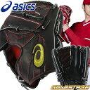 【スペシャルオーダー!大谷翔平モデル】アシックス 硬式用 グラブ 投手用 ゴールドステージ 日本生産 BOGNN3 ピッチャー 硬式グローブ 野球 大谷モデル