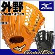 ミズノ ソフトボール用 グラブ グローバルエリートGgear 外野手用 14サイズ 1AJGS14407 グローブ