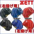 【右投げ用・左投げ用】'17 ZETT (ゼット) 少年軟式用 キャッチャーミット グラウンドヒーロー BJCB72712 捕手用 ジュニア用 グローブ 野球