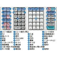 レジスター(XE-A407)ブロックキー