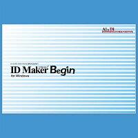 IDMakerBegin