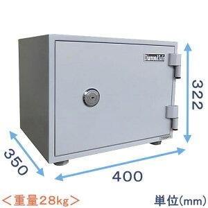 家庭用(小型)耐火金庫 ダイヤセーフ株式会社1キー式耐火金庫(CH30-1)