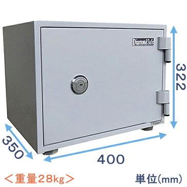 金庫 家庭用 小型 1キー式耐火金庫 CH30-1【小型なのに耐火1時間!】