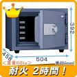 家庭用 小型 金庫 ダイヤル式 2時間耐火金庫 (KMX-20SDA) 日本製