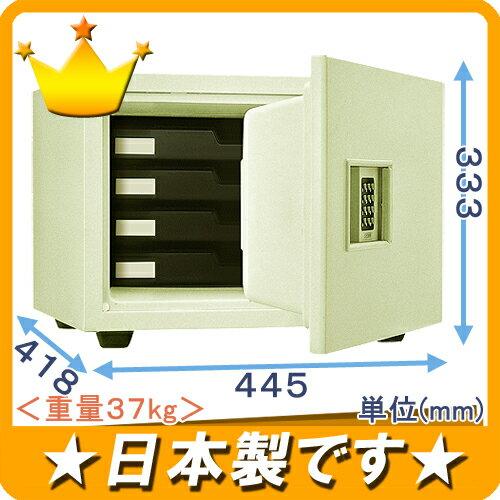 テンキー式耐火金庫(KS-20E-F) 日本製:【創業100年】 ひめじやネット通販