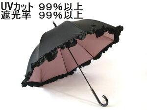 クラシコ  MAQUIA(マキヤ)掲載商品  UVカット99%以上カット 遮光率99%以上カット 晴雨...