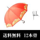 全品送料無料 シビラ ブランド傘 高級百貨店雨傘 傘 かさ カサ レディース ブランド おしゃれ レディースファッション 雨傘 花柄 C 12本骨 オレンジ ○