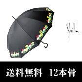 全品送料無料 シビラ ブランド傘 高級百貨店雨傘 傘 かさ カサ レディース ブランド おしゃれ レディースファッション 雨傘 花柄 D 12本骨 ブラック ○