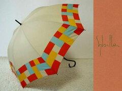 シビラ ブランド傘 高級百貨店雨傘 縁ブロック柄 薄ベージュ
