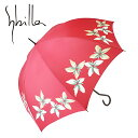 送料無料 シビラ ブランド傘 高級百貨店雨傘 傘 かさ カサ