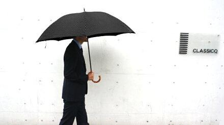 送料無料クラシコメンズ高級紳士傘超大判120cmスリムタイプ安全ロクログラスファイバー骨8本骨傘かさカサ大きい雨傘メンズおしゃれブランドメンズファッション保証付きバンブー持ち手ストライプブラック◎