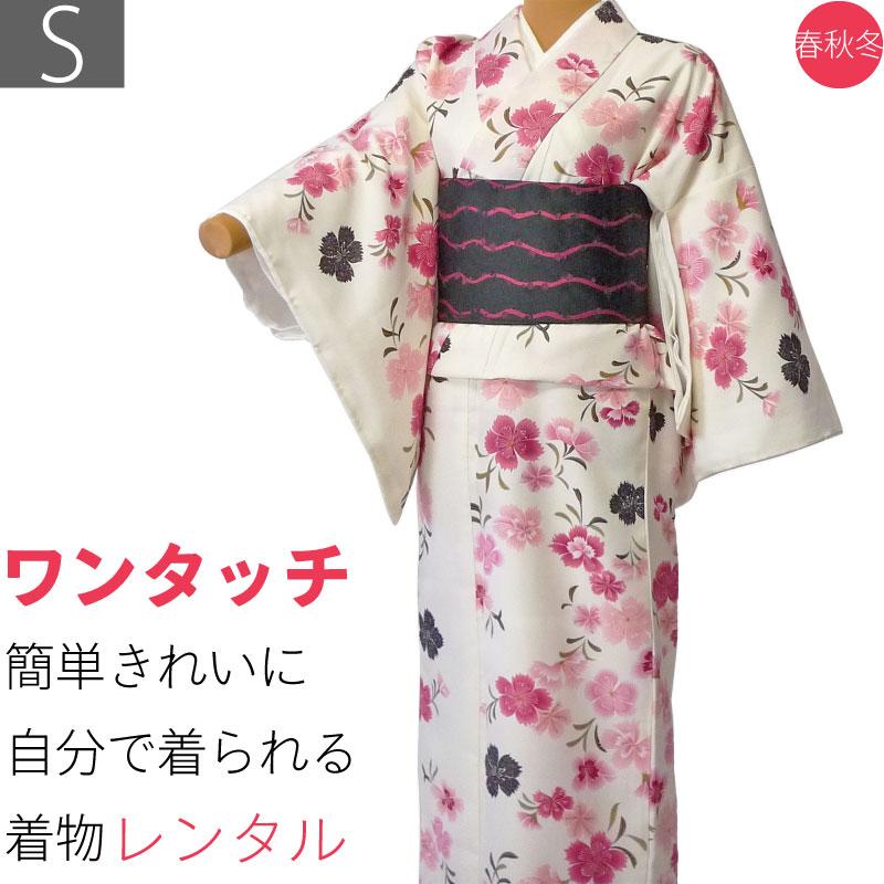 【レンタル】着物 レンタル 春秋冬用 レディース 袷 小紋 セット「Sサイズ」白・なでしこ (1099)