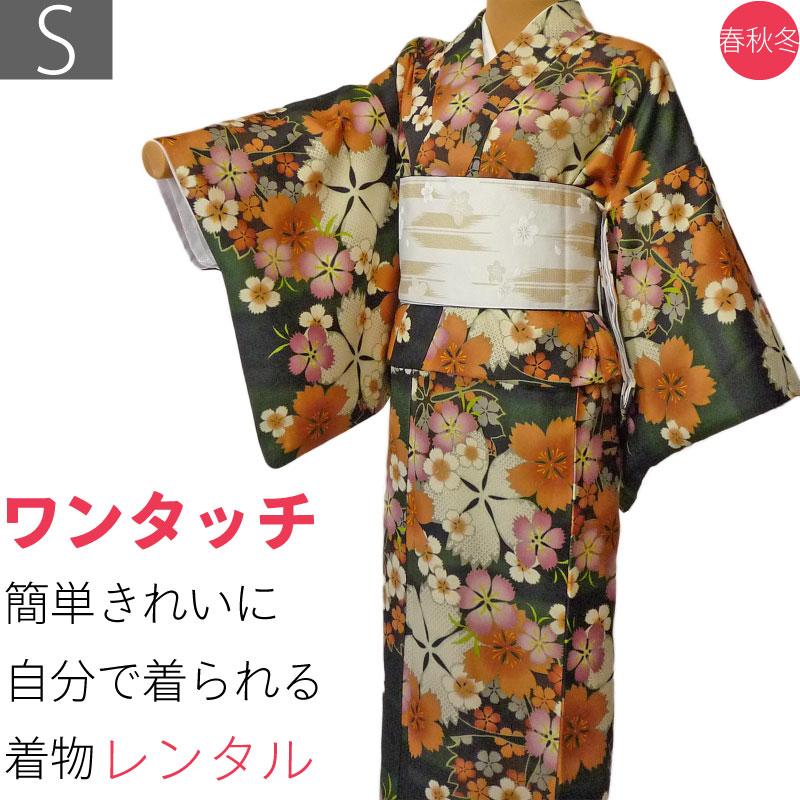 【レンタル】着物 レンタル 春秋冬用 レディース 袷 小紋 セット「Sサイズ」緑・なでしこ・桜 (1108)