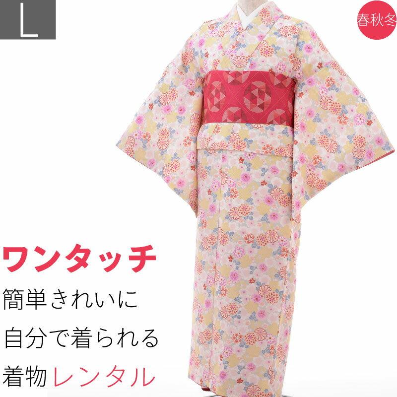 【レンタル】【着物 レンタル】〔キモノ/kimono〕レンタル着物 宅配セット「XSサイズ」菊尽くし Rumi(春秋冬用/女性用レディース袷) 簡単 着付け (1252)