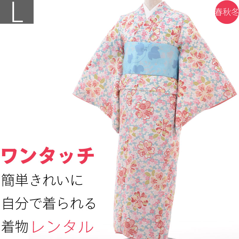 【レンタル】【着物 レンタル】〔キモノ/kimono〕レンタル着物 宅配セット「Lサイズ」桜尽くし Rumi(春秋冬用/女性用レディース袷) 簡単 着付け (1254)