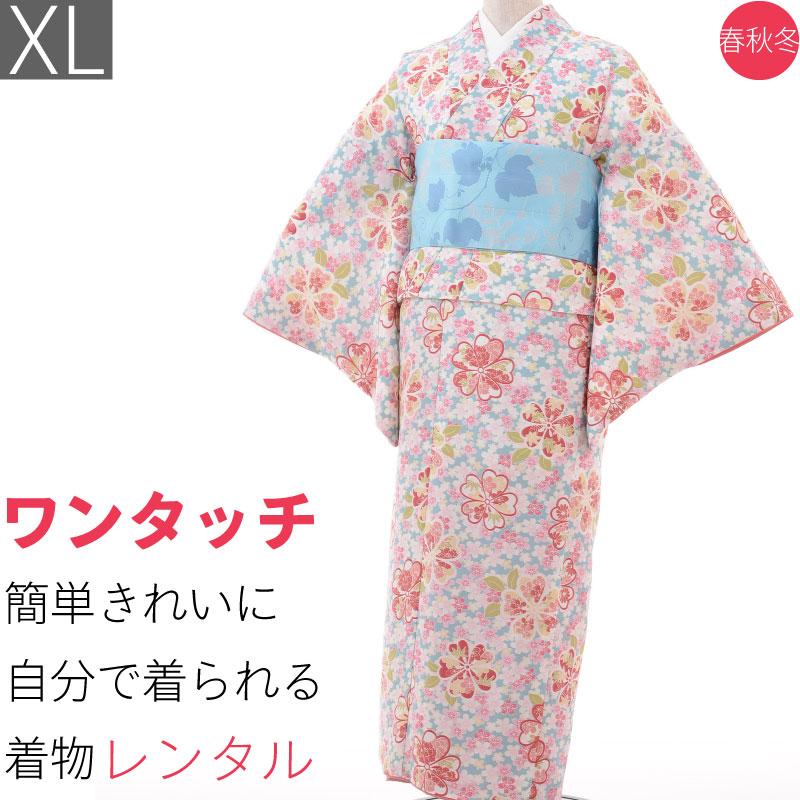 【レンタル】着物 レンタル トールサイズ 「XLサイズ」桜尽くし Rumi(春秋冬用/レディース袷) 和服 (1255)