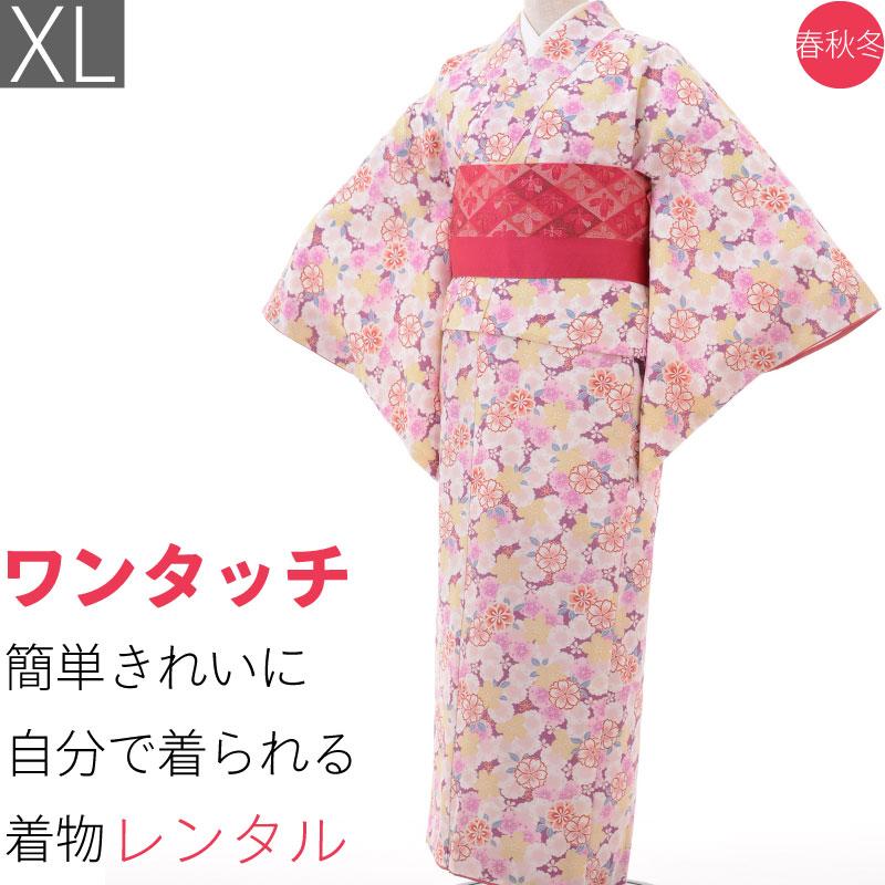 【レンタル】着物 レンタル トールサイズ 「XLサイズ」ピンク 桜尽くし Rumi(春秋冬用/レディース 袷) 簡単 着付け (1258)