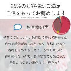 96%のお客様がご満足、自信をもってお薦めします。