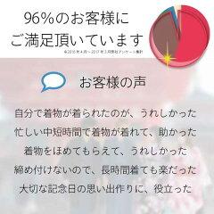 96%のお客様にご満足頂いています