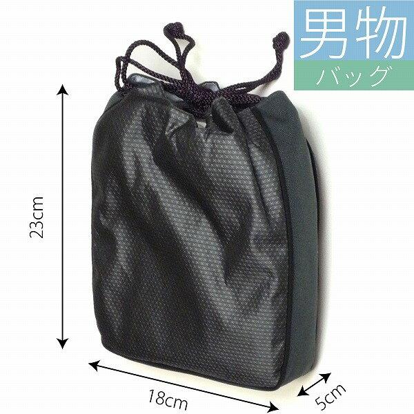 【レンタル】〔バッグ レンタル〕男性用 信玄袋(巾着袋)小物入れ用かばん