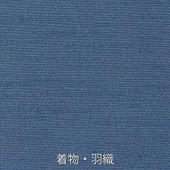 着物レンタル男メンズ「Sサイズ」紺・アンサンブル・紬(春秋冬用/袷)和服七五三パーティーの画像3