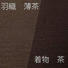 宅配セット「Mサイズ」茶色(春秋冬用/男物メンズ袷紬)着物/レンタル/七五三返却送料無料の画像3