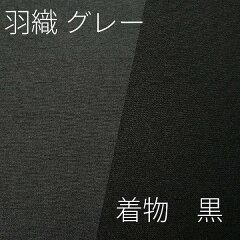 【着物レンタル】「3Lサイズ」黒グレー(春秋冬用/男物メンズ袷紬)トールサイズの画像3