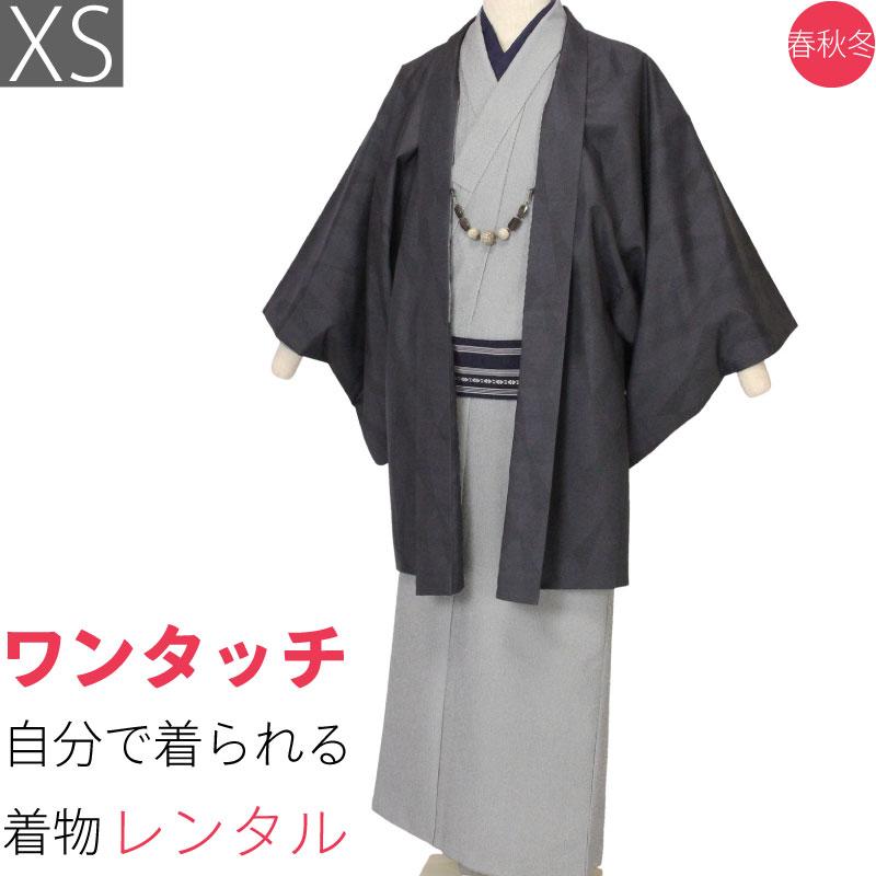 【レンタル】着物 レンタル「XSサイズ」白グレー・万筋/濃グレー・裂取 (春秋冬用/男着物 メンズ 袷) 和服 (8150)