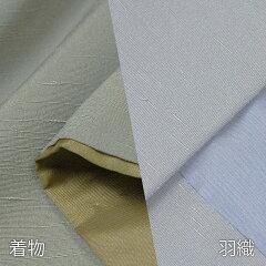 着物七五三レンタル父「Mサイズ」利休茶・薄グレー紬(春秋冬用/男着物メンズ袷)和服の画像4