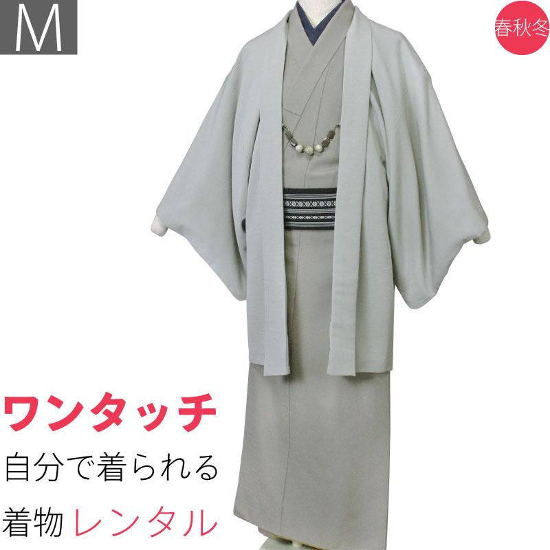 【レンタル】着物 レンタル 男「Mサイズ」利休茶・薄グレー 紬 (春秋冬用/男着物 メンズ 袷) 和服 (8166)