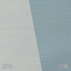 着物レンタル男メンズ「Lサイズ」薄緑・薄グレー紬(初夏初秋用/単衣)和服の画像3