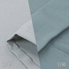 着物レンタル男メンズ「Lサイズ」薄緑・薄グレー紬(初夏初秋用/単衣)和服の画像4