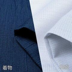 夏着物レンタル男メンズ夏物紗「Lサイズ」紺・白グレー羽織付き(なつもの)の画像4