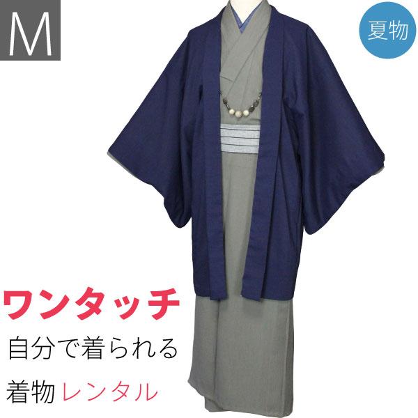 【レンタル】夏 着物 レンタル 男 メンズ 夏物 紗「Mサイズ」茶緑・濃紺羽織 (なつもの) (8410t)